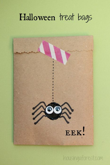DIY Halloween Treat Bag ~ spider craft